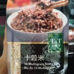 tnt rice